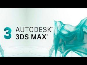 3DS MAX (Autodesk)